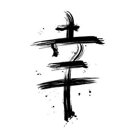 Black hand drawn calligraphy hieroglyph HAPINESS isolated on white background  illustration