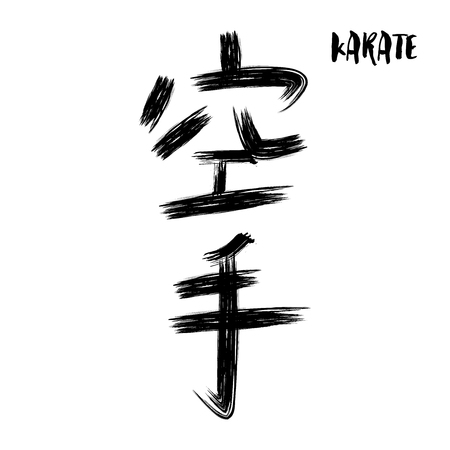 Black hand drawn calligraphy hieroglyph KARATE isolated on white background  illustration
