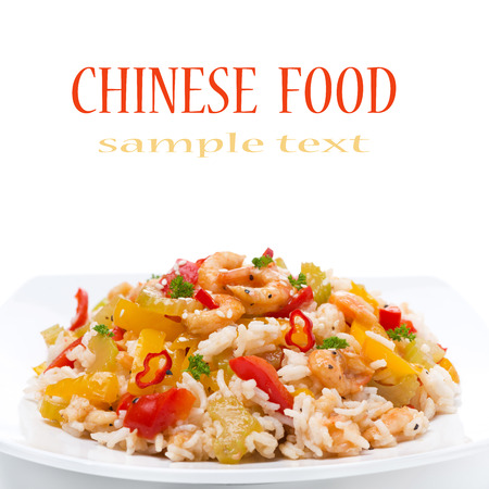 Chinese food - rice with vegetables and shrimps, isolated on white photo