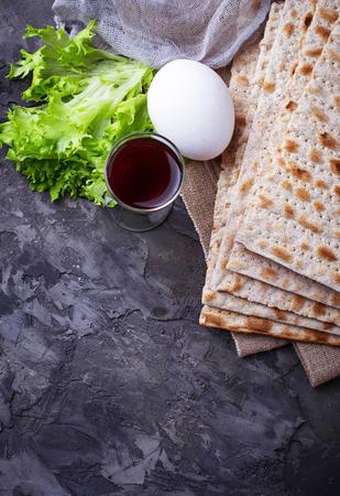 Concept de célébration juive traditionnelle Seder de la Pâque. Mise au point sélective Banque d'images