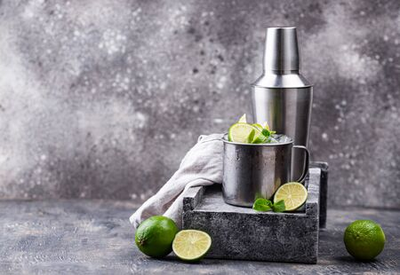 Moscow mule cocktail in mug Stock Photo