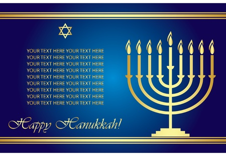 Happy Hanukkah wish card   Stock Vector - 12670490