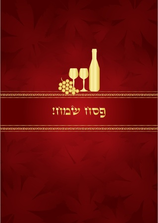 Happy Passover  wish card   Vector