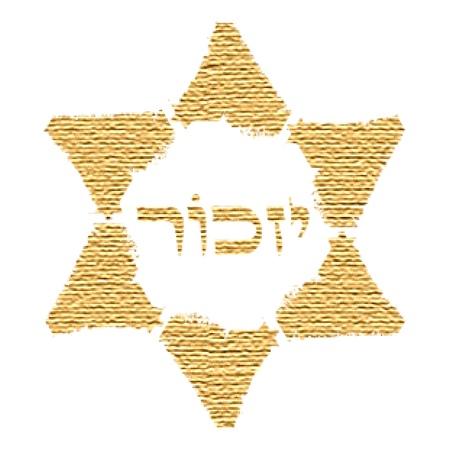 estrella de david: Duelo símbolo del Holocausto en el judaísmo Vectores