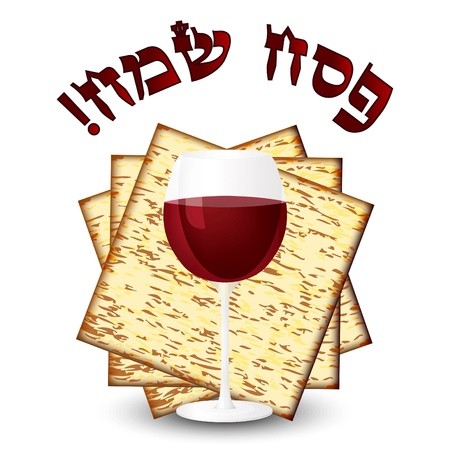 Happy passover - matza   wine Vector