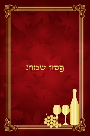 Illustration Happy Passover wish card   Vector