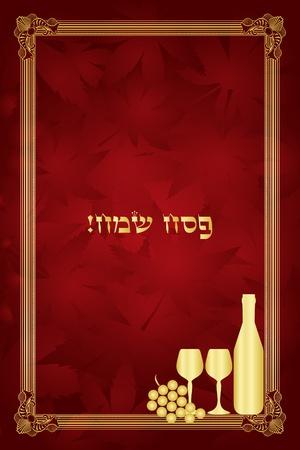 pesach: Illustration Happy Passover wish card   Illustration