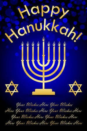 Happy Hanukkah wish card Vector