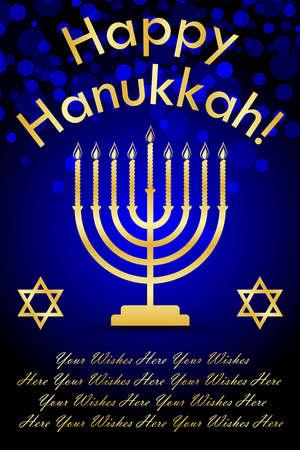 jewry: Happy Hanukkah wish card Illustration