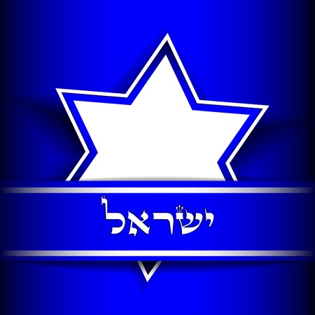 magen david: Israele - Vector background Vettoriali