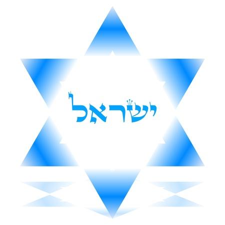 estrella de david: Estrella de David icono de
