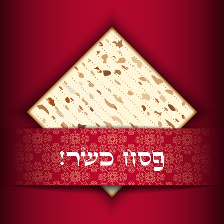 Passover card with matza Stock Vector - 12672104