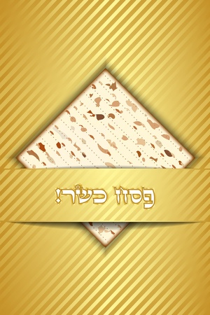Passover wish card Vector