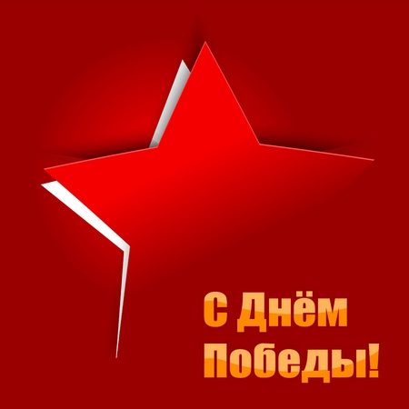 may 9: Victory Day! (9 May) background