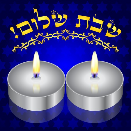 sanctification: Shabbat Shalom   Hebrew background with candles Illustration
