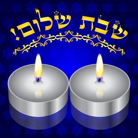 b�n�diction: Shabbat Shalom en h�breu de fond avec des bougies Illustration