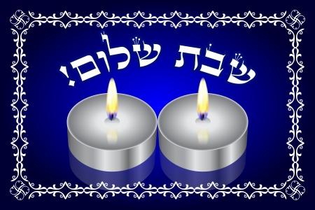 shabat: Shabat Shalom! (En hebreo) - vector de fondo con velas Kidush Vectores