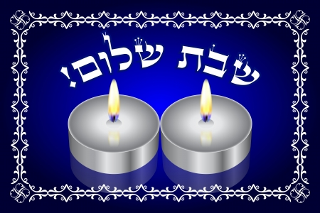kiddush: Shabbat Shalom! (Hebrew) - vector background with kiddush candles