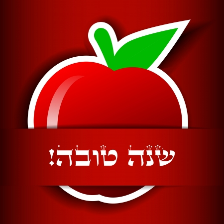Happy New Year  hebrew  greeting card with apple Vector