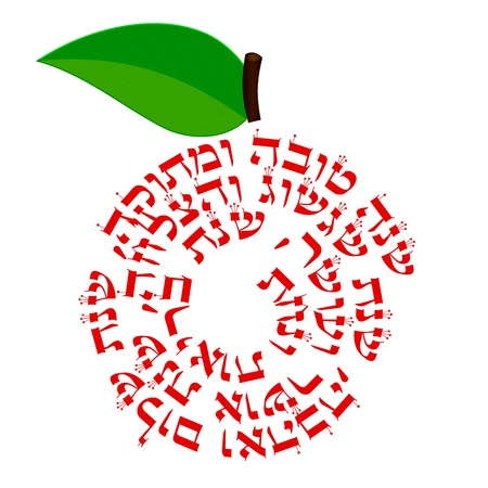 Shana Tova - apple with wishes Vector
