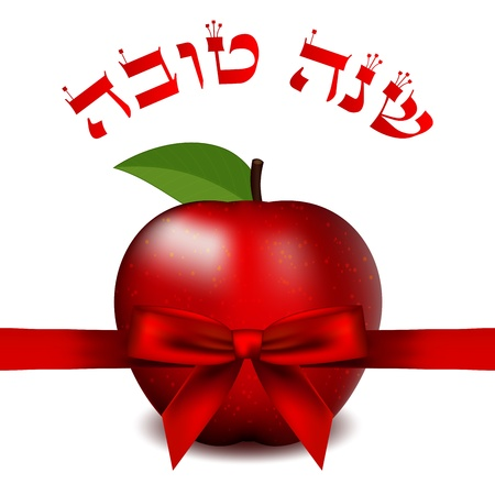 jewish new year:  Shana Tova card