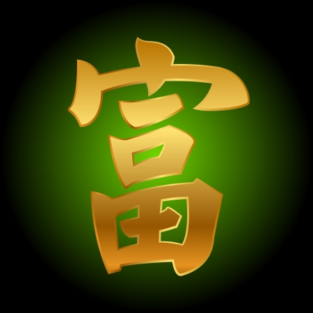 chinese character of good fortune  Feng Shui  Vector
