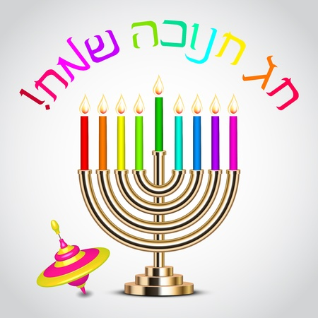 dreidel: colorful candle