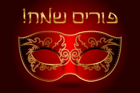 purim mask: Happy Purim