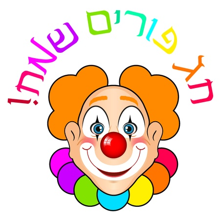 purim mask: Vector