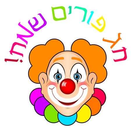 clowngesicht: Vektor