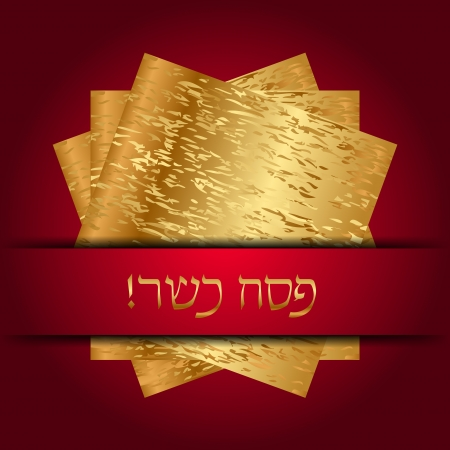 Vector 'Kosher Passover' (Hebrew) card with matza Vector