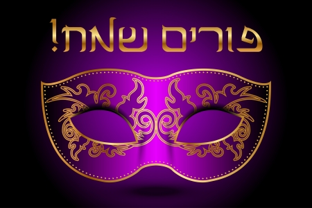 Vector Happy Purim (Hebrew) purple background with mask
