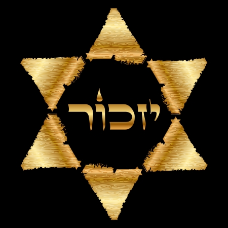 magen: remembrance  Hebrew  Illustration