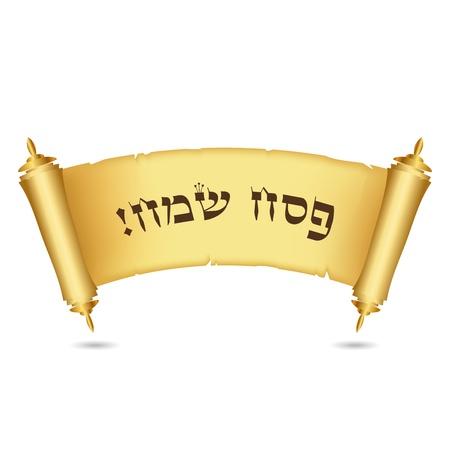 hebrew bible: Happy Passover