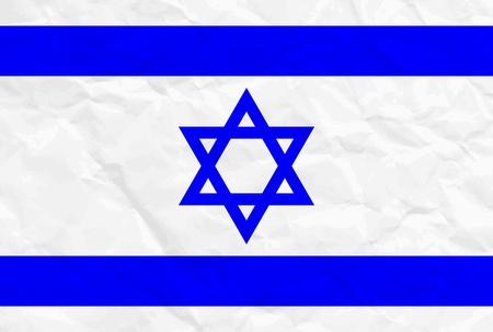 jewry: Vector illustration of Israel flag