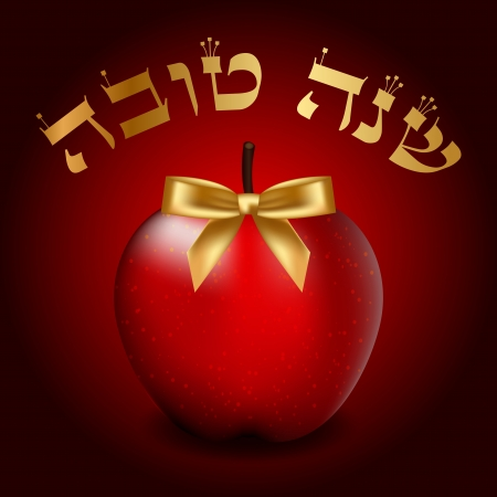 Vector Shana Tova card with bow and apple   Happy New Year  - Hebrew