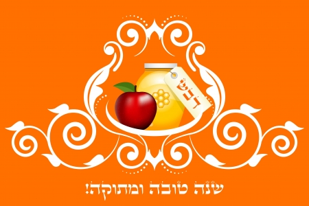 Vector vintage Shana Tova card  Sweet Shana tova - Hebrew  Vector