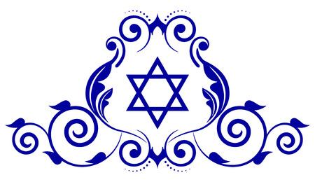 estrella de david: Floral del icono del vector con la estrella de David Vectores