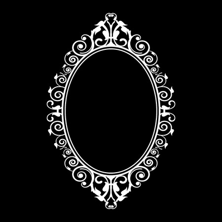 cadre antique: Vector illustration de cadre de cru