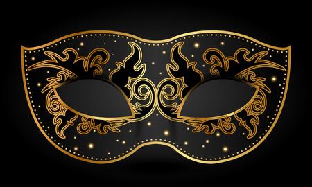 Vector illustration of ornate mask Vector