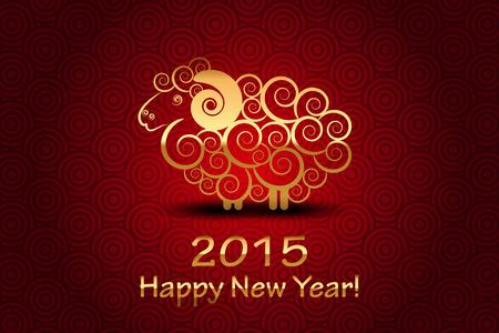 nieuwjaar: Vector 2015 Gelukkig Nieuwjaar achtergrond met schapen (Jaar van de schapen) Stock Illustratie