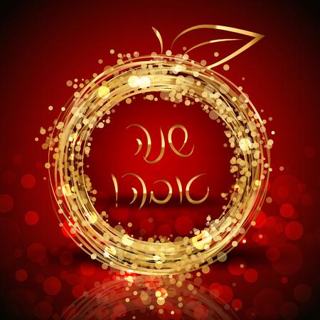 tova: Vector Shana Tova Happy New Year card hebrew