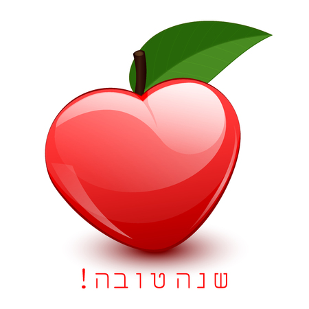 shana: Vector Shana Tova happy new year card with apple heart shape
