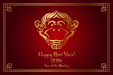 monkey: Vector 2016 Happy New Year background with monkey (Year of monkey)