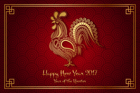 chinese new year card: Vector 2017 Happy New Year background with rooster (Year of rooster) Illustration