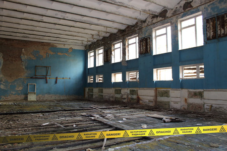 chernobyl: Gym in the deserted School in Chernobyl Zone. Ukraine