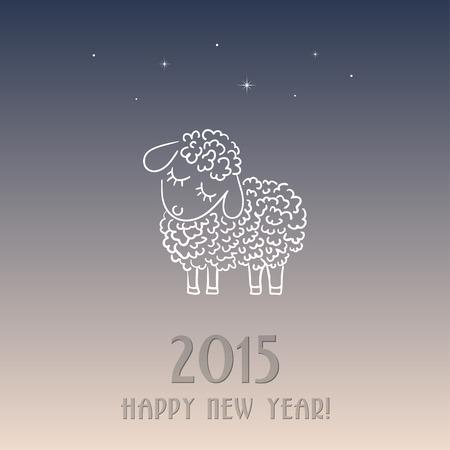 양 새 해 카드 - 2015의 상징