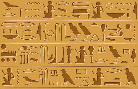 エジプトの象形文字のシームレスなパターン。ベクトル図 EPS8