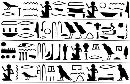 エジプトの象形文字は、白い背景のシームレスなパターンに分離します。ベクトル図  イラスト・ベクター素材