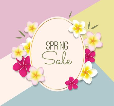 꽃과 봄 판매 그림